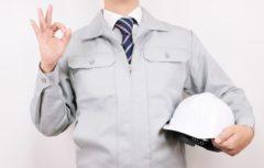 大工工事に向いている人の特徴